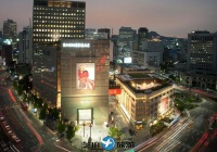 韩国韩际新世界免税店 (明洞店)