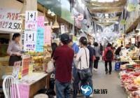 韩国通仁市场