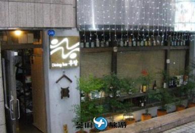 韩国美食店 牛郎(Urang)