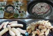 韩国美食  釜山烤牛肚肠