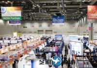 韩国2018年4月份展会 韩国国际制药展 韩国首尔展会包车