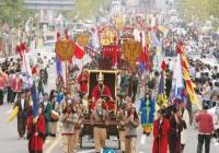 韩国2018年9月庆典百济文化节包车服务