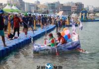 芝麻旅行社提供七月蔚山造船海洋庆典包车服务