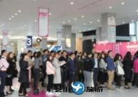 2018年10月韩国国际美容展览会 韩国展会包车