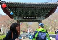 韩国忠清道鸡龙山国立公园
