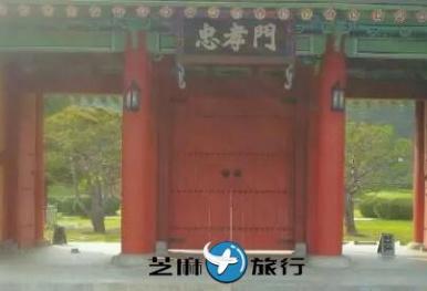 韩国光州褒忠祠