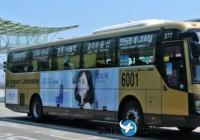 怎样从韩国仁川机场到首尔明洞?仁川机场到明洞交通方式