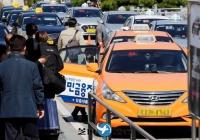 韩国忠清道出租车乘坐技巧 韩国忠清道出租车这样乘坐不容易被宰
