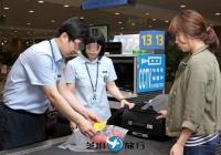 近期韩国旅游游客注意 非法携带畜产品入境韩国,最高罚款额度可达1000万韩元!