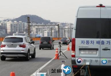 韩国启动机动车尾气专项整治行动