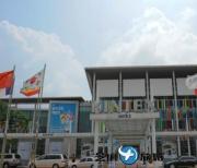 2020年2月韩国首尔半导体工业技术展览会