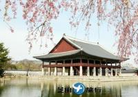朝鲜王朝王宫 韩国景福宫