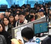 春节临近韩国各地机场严防新型肺炎疫情扩散