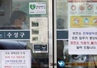 韩国日增100例新冠确诊病例 累计204例