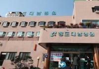 韩国出现首例新冠病毒感染死亡病例