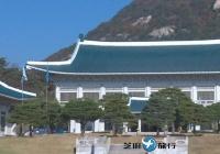 韩国青瓦台因新冠疫情考虑暂停对外开放参观