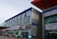 韩国保宁综合客运站