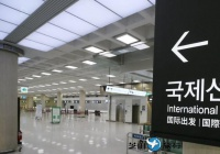 韩国各地机场将对所有国内线旅客实施测温排查 韩国旅游受限