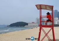 韩国公布海水浴场防疫指南