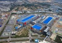 三星电子拟在韩国平泽投建NAND闪存生产线