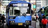 韩国坐公交车下车也得打卡