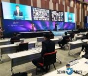 第一届仁川国际海洋论坛闭幕