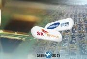 韩国大企业2021年上半年投资额同比增4.6%